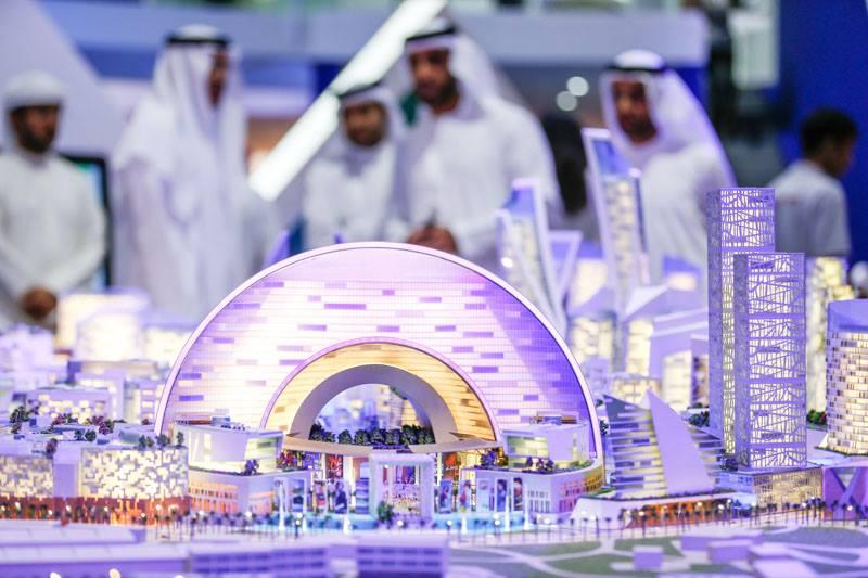 virtual tour Cityscape Dubai