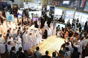 architectural interactive presentations at Cityscape Dubai