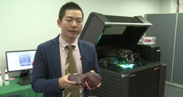 Japanese Doctors Use 3D Printed Organs For Surgery Practice